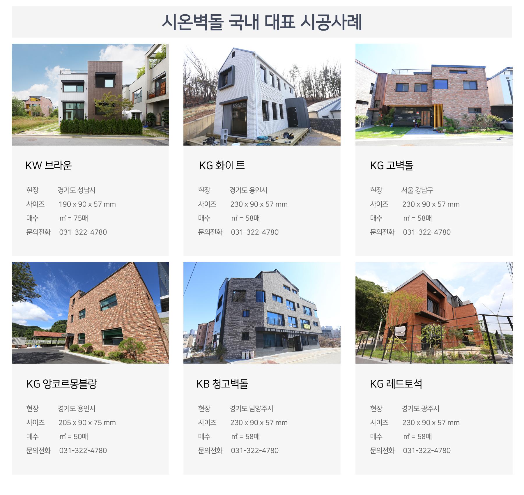 Koreaex01.jpg